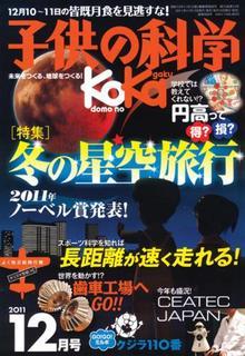 kk12_cover.jpg